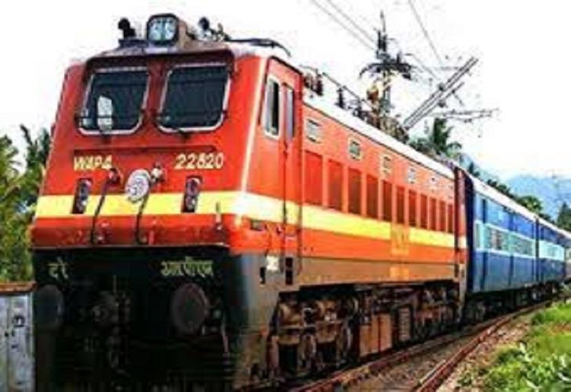 रेल यात्री चिन्हित ट्रेन में ही इस पास का इस्तेमाल कर सकेंगे।