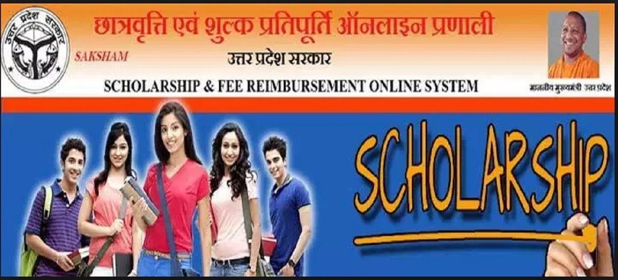प्री-मैट्रिक छात्रवृत्ति योजना में तीन हजार रुपये सालाना दिए जाते हैं।