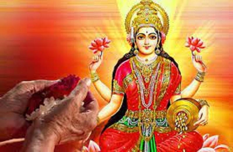 लक्ष्मी जी की कृपा पाने के लिए व्यक्ति को सदैव श्रेष्ठ कार्य करने चाहिए।