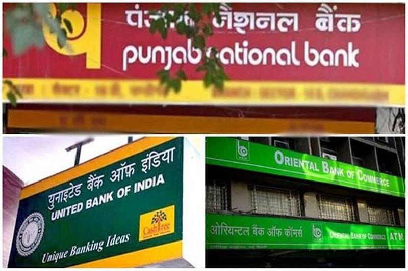 PNB के मुताबिक OBC और UBI की मौजूदा चेक बुक 1 अक्टूबर से बंद हो जाएंगी।