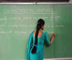शिक्षिका से वेतन के रूप में दी गई धनराशि की वसूली भी की जाएगी।