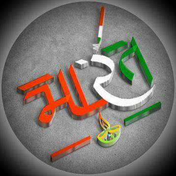 Bharat Deep Logo